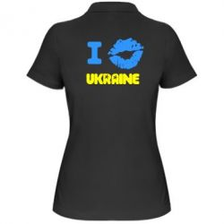 ������� �������� ���� I kiss Ukraine - FatLine