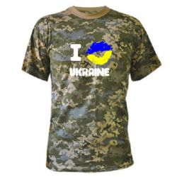 ����������� �������� I kiss Ukraine - FatLine