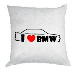 Подушка I love BMW - FatLine