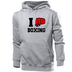 Толстовка I love boxing - FatLine