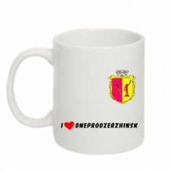 Кружка 320ml I love Dneprodzerzhinsk - FatLine