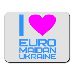 Коврик для мыши I love Euromaydan Ukraine - FatLine
