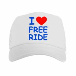 Кепка-тракер I love free ride - FatLine