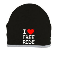 Шапка I love free ride - FatLine