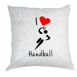 Подушка I love handball 2 - FatLine