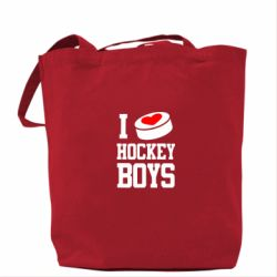 ����� I love hockey boys - FatLine
