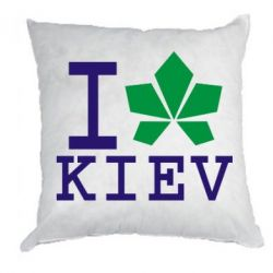 Подушка I love Kiev - с листиком - FatLine
