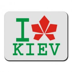 Коврик для мыши I love Kiev - с листиком - FatLine