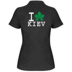 Женская футболка поло I love Kiev - с листиком - FatLine