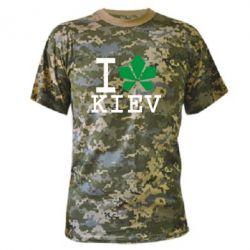 Камуфляжная футболка I love Kiev - с листиком - FatLine