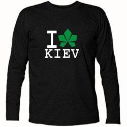 Футболка с длинным рукавом I love Kiev - с листиком - FatLine