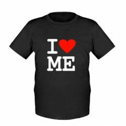 ������ �������� I love ME - FatLine