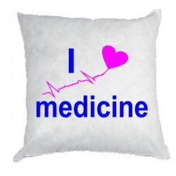 Подушка I love medicine - FatLine