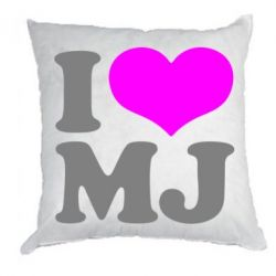 Подушка I love MJ - FatLine