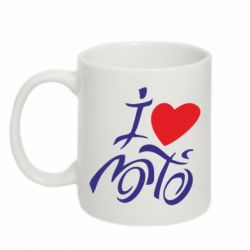 Кружка 320ml I love MOTO - FatLine