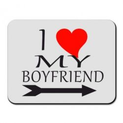 ������ ��� ���� I love my boyfriend - FatLine