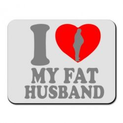 ������ ��� ���� I love my fat husband - FatLine