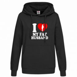 ������� ��������� I love my fat husband - FatLine