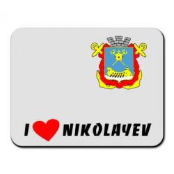������ ��� ���� I love Nikolaev - FatLine