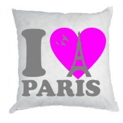 Подушка I love Paris - FatLine