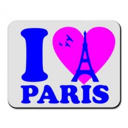 ������ ��� ���� I love Paris - FatLine