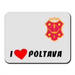 ������ ��� ���� I love Poltava - FatLine