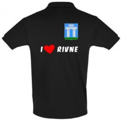 Футболка Поло I love Rivne - FatLine