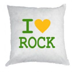 Подушка I love rock - FatLine
