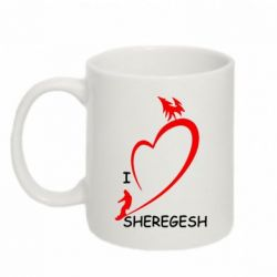Кружка 320ml I love Sheregesh - FatLine