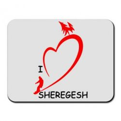 ������ ��� ���� I love Sheregesh - FatLine