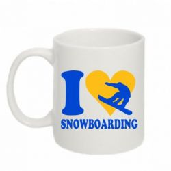 Кружка 320ml I love snowboarding - FatLine