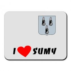 ������ ��� ���� I love Sumy