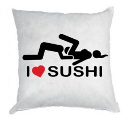 Подушка I love sushi - FatLine