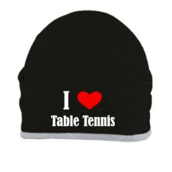 Шапка I love table tennis - FatLine