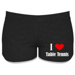Женские шорты I love table tennis - FatLine