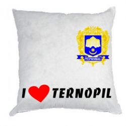 Подушка I love Ternopil - FatLine