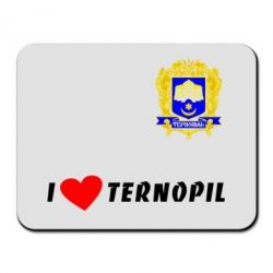 ������ ��� ���� I love Ternopil