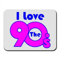 ������ ��� ���� I love the 90