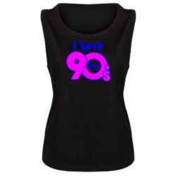 ������� ����� I love the 90 - FatLine