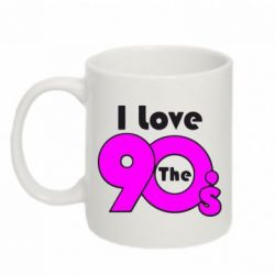 ������ I love the 90 - FatLine