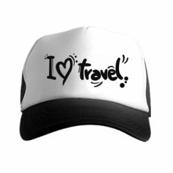 Кепка-тракер I love travel - FatLine