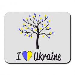 ������ ��� ���� I love Ukraine ������ - FatLine