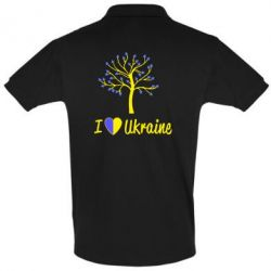 �������� ���� I love Ukraine ������ - FatLine