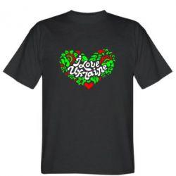 Мужская футболка I love Ukraine heart - FatLine