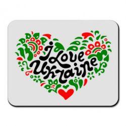 ������ ��� ���� I love Ukraine heart - FatLine