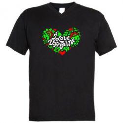 Мужская футболка  с V-образным вырезом I love Ukraine heart - FatLine