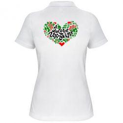 Женская футболка поло I love Ukraine heart - FatLine