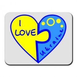 ������ ��� ���� I love Ukraine ����� - FatLine
