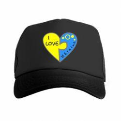 Кепка-тракер I love Ukraine пазлы - FatLine