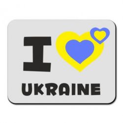 ������ ��� ���� I love Ukraine - FatLine